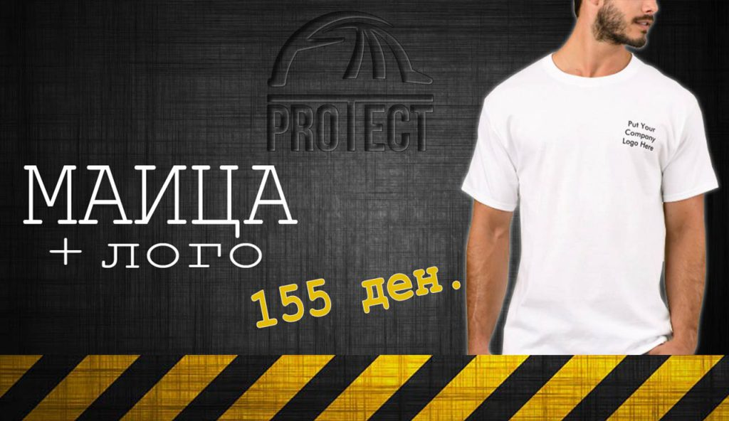 model-maica_logo_